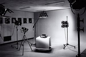 Правильно выставленное световое оборудование